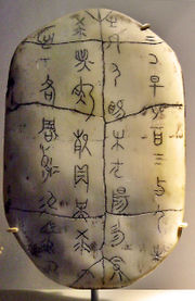 ancient chinese turtleshell numerology